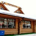 Log House Bansko