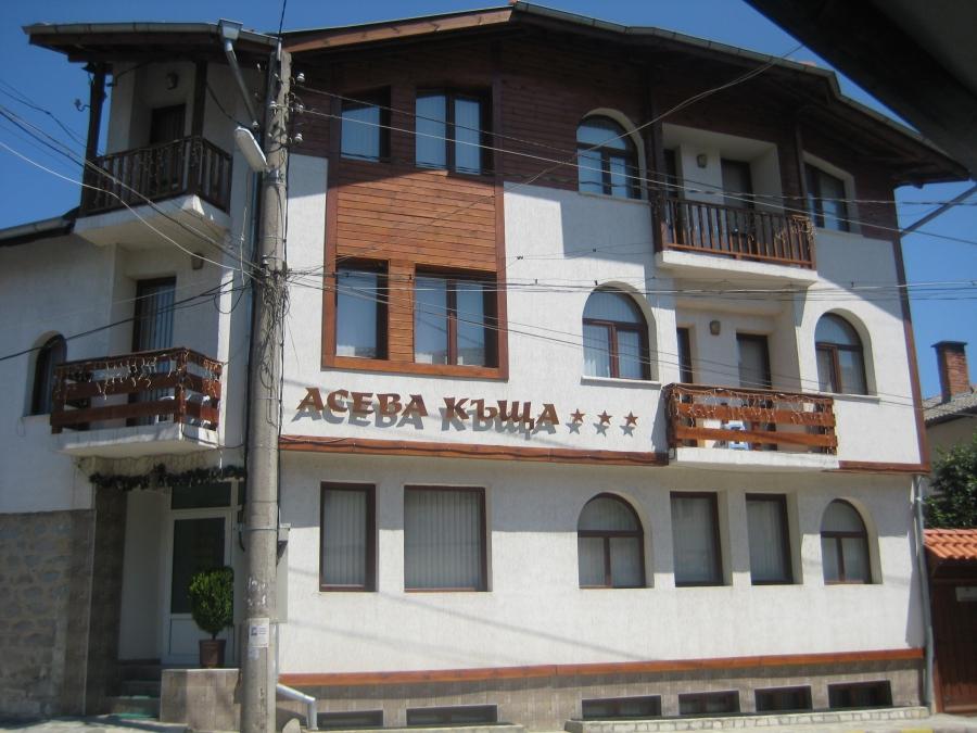 Aseva Guest house Bansko