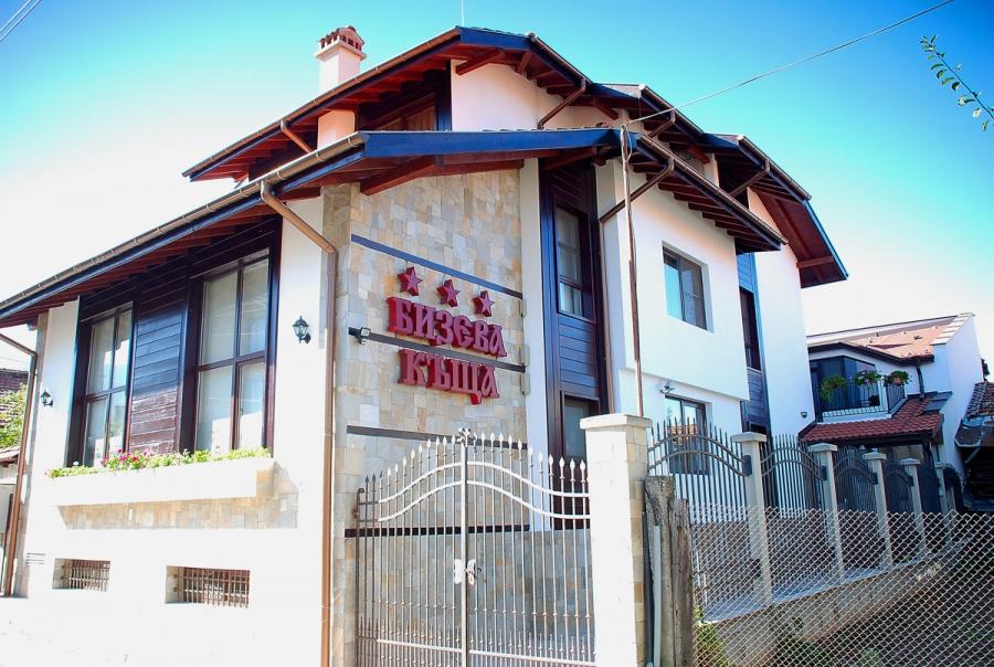 Hotel Bizev Bansko