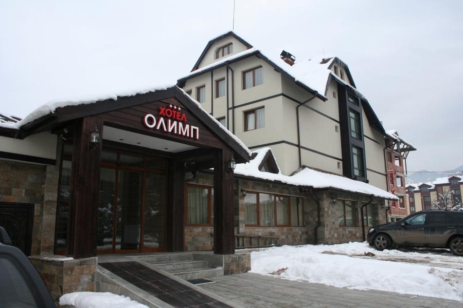 Hotel Olymp Bansko