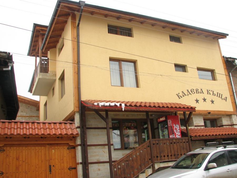 Guest House Kadeva Kashta Bansko