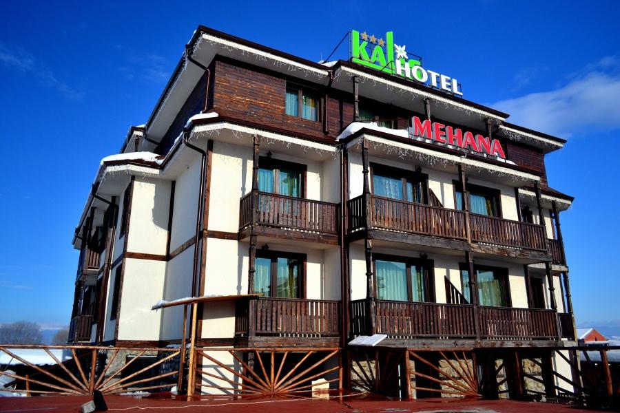 Hotel Mekhana Kalis Bansko