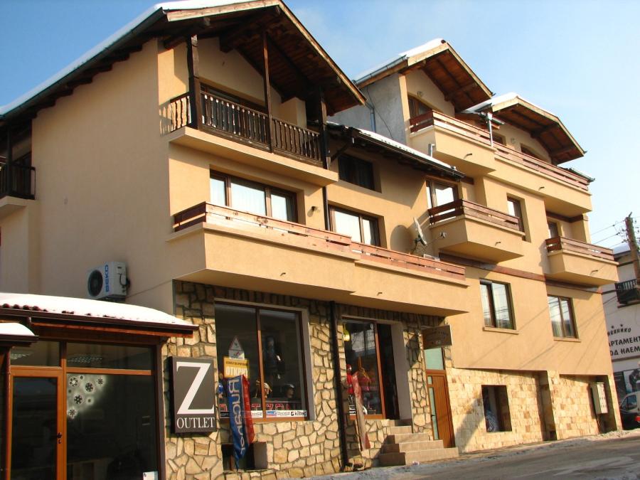 Family Hotel Boyanova Kashta Bansko