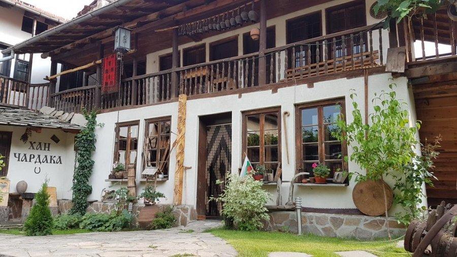Guest House Chardaka Dobrinishte