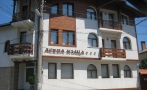 1. Picture on Aseva Guest house Bansko