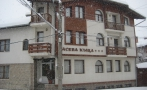 10. Picture on Aseva Guest house Bansko