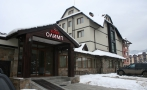 1. Picture on Hotel Olymp Bansko