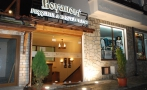 11. Picture on Family Hotel Boyanova Kashta Bansko